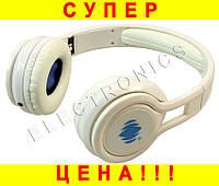 Наушники Deepbass S4 with ControlTalk (белые)