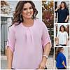 Батал до 60р Женская блузка с регулирующимся рукавом 20204