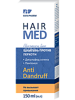 Шампунь против перхоти - Elfa Pharm Hair Med