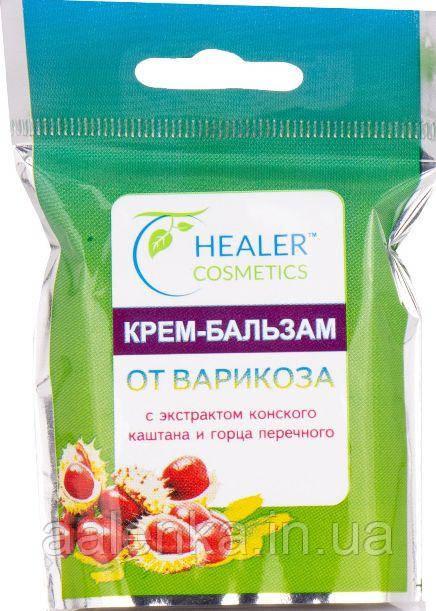 Крем-бальзам от варикоза с экстрактом каштана, 10г, Healer Cosmetics