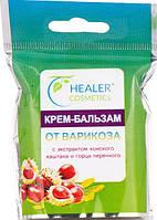 Крем-бальзам от варикоза с экстрактом каштана, 10г, Healer Cosmetics, фото 1