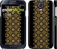 "Чехол на Samsung Galaxy S4 i9500 Вышиванка 35 ""604c-13"""
