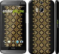 "Чехол на HTC One M8 dual sim Вышиванка 35 ""604c-55"""