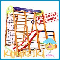 Детские спортивно-игровые комплексы Карапуз Plus 1-1