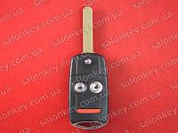 Acura ключ выкидной 2+1 кнопки 318Mhz id46 FCC ID: MLBHLIK-1T