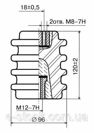 Опорні ізолятори фарфорові І4-80 УХЛ2, Ізолятор І4-80 II УХЛ2, Ізолятор І4-80 I УХЛ2