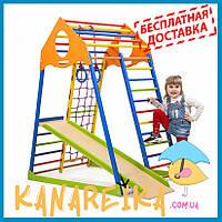 Детские спортивные комплексы для дома KindWood Color