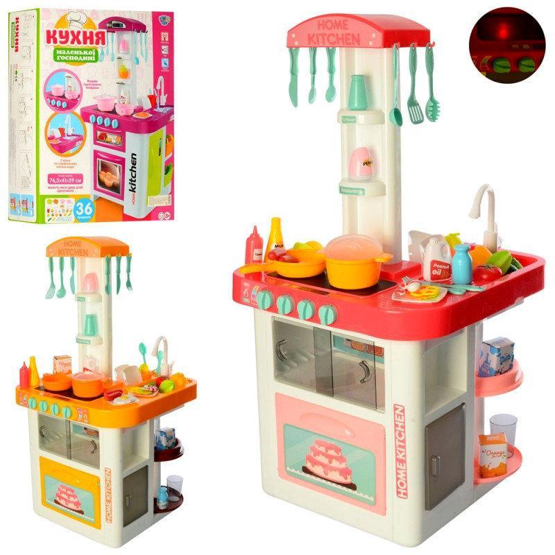 Игровой набор кухня 889-59-60 кораловая и желтая, свет, звук, вода,