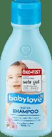 Детский шампунь Babylove leichtes Shampoo с экстрактом мальвы, 250 мл.