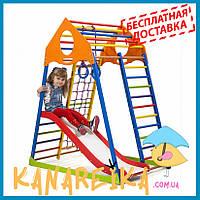 Детские спортивные комплексы для дома KindWood Color Plus 1