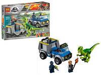 """Конструктор """"JURASSIC WORLD"""" """"Вантажівка рятувальників для перевезення раптора"""" (коробка) 102дет 109 10919 scs"""
