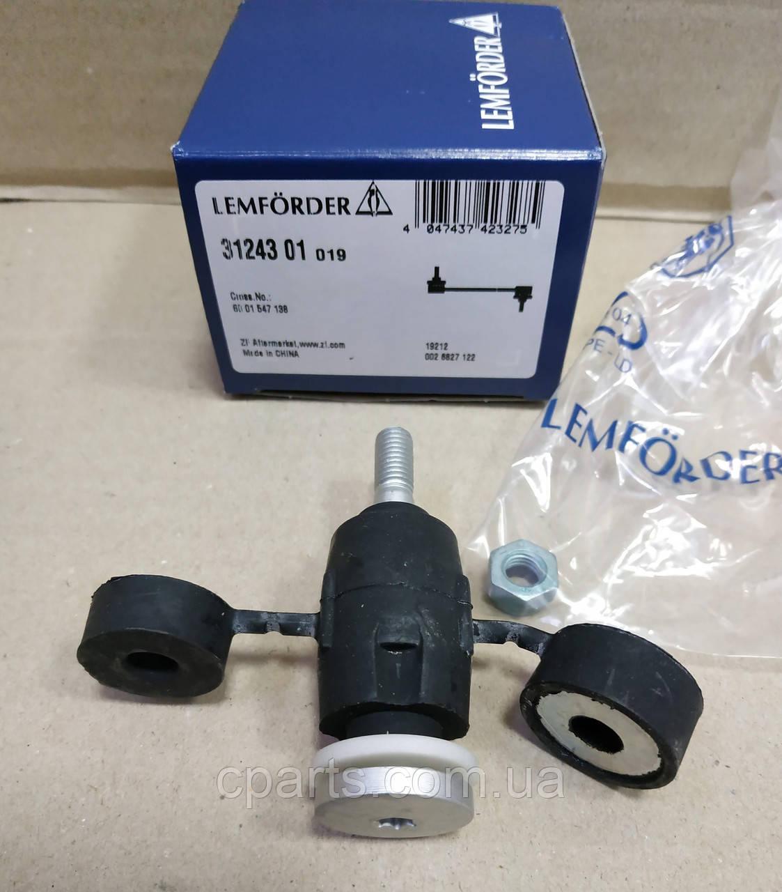 Стойка переднего стабилизатора Renault Sandero (Lemforder 31243)(высокое качество)