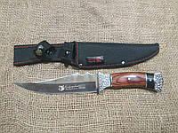 Охотничий нож c Чехлом Columbia