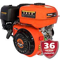 Двигатель BM 7.0b (7,0 л.с.) +БЕСПЛАТНАЯ ДОСТАВКА! Vitals (вал 19,05 мм; 212 куб.см), бензиновый шпоночный