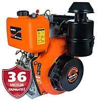 Двигатель DM 10.5sne (10,5 л.с.) +БЕСПЛАТНАЯ ДОСТАВКА! Vitals (вал 25,00 мм; 438 куб.см), дизельный шлицевой