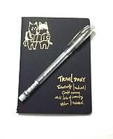 Блокнот с черными страницами 14,5 см + ручка с белыми чернилами