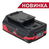 Аккумулятор ASL 1820 t-series (18 В; 2 Ач; Li-Ion) +БЕСПЛАТ. ДОСТАВКА! VITALS, Латвия