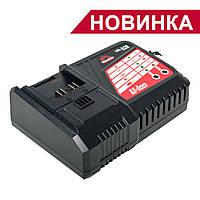 Зарядное устройство LSL 2/18 t-series +БЕСПЛАТНАЯ ДОСТАВКА! VITALS, Латвия (100-240 В; 2-5 А)