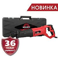 Сабельная пила TZ 1585GNvql (850 Вт) +БЕСПЛАТНАЯ ДОСТАВКА! VITALS Master, Латвия (150/60/5 мм)