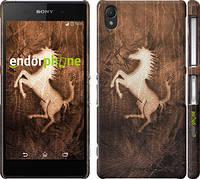 """Чехол на Sony Xperia Z2 D6502/D6503 Логотип Феррари на коже """"133c-43"""""""