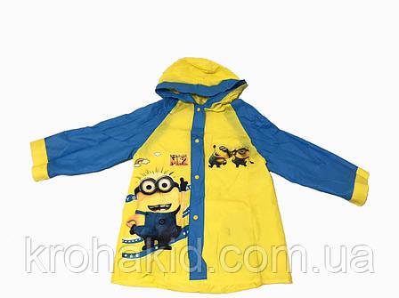 """Детский дождевик для  """"Миньоны"""" с надувным капюшоном, фото 2"""