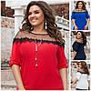 Батал до 60р Нарядная женская блузка с прозрачными плечами 20205