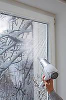 """Энергосберегающая пленка для окон повышенной прочности """"Третье стекло"""" (ThermoLayer), на метраж"""