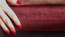 Водоотталкивающая ткань для мебели искусственная замша для обивки дивана АНТИК 11 ( ANTIQUE 11 )