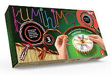 """Набор для плетения браслетов и украшений"""" Кумихимо"""" Danko Toys (KUMIXIMO), фото 3"""