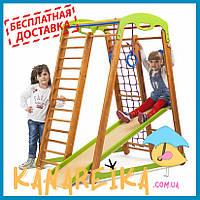 Шведская стенка детская Спортивный уголок Кроха - 2 мини