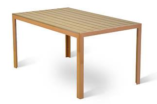 Алюминиевая садовая мебель Ибица, комплект, фото 3