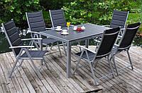 Алюминиевая садовая мебель Ибица, комплект