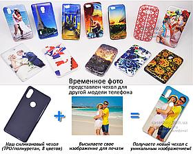 Печать на чехле для Motorola One Action (Cиликон/TPU)