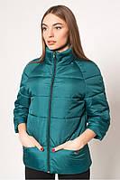 Демисезонная женская куртка ( 4 расцветки)