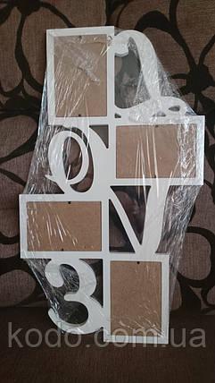 """Фоторамка мультирамка коллаж """"Love"""" из Дерева на 4 фото 10х15 см, фото 2"""