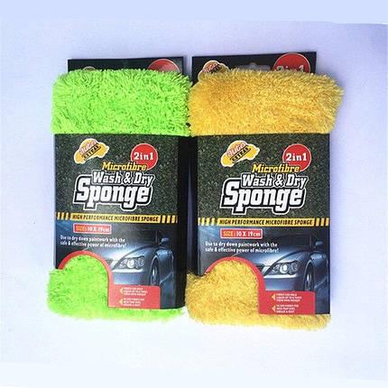 Marwa Microfiber Wash and Dry Sponge, фото 2