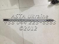 5121364SZ/1.38.501  Передний ведущий вал на YTO X904