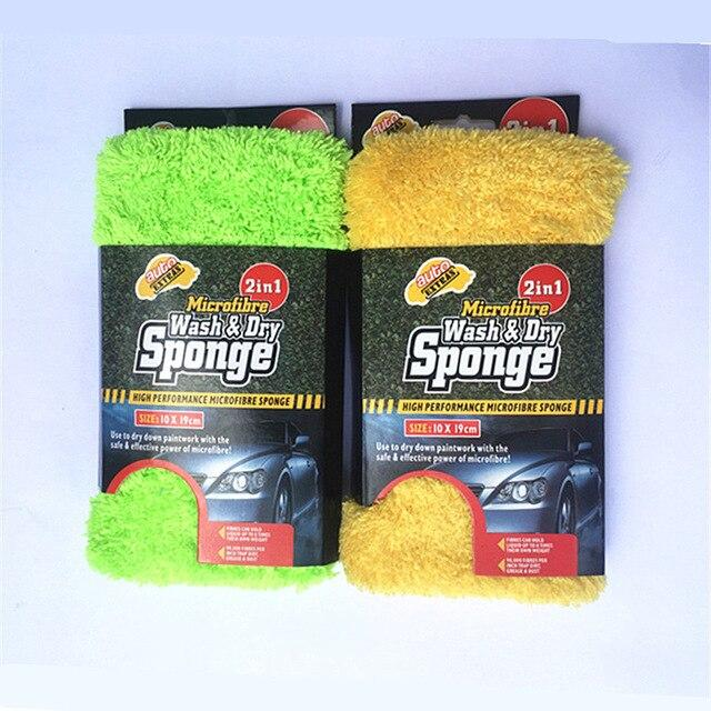 Marwa Microfiber Wash and Dry Sponge