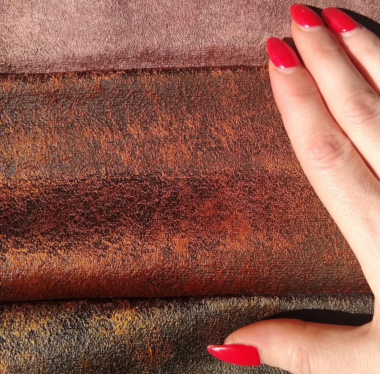 Водоотталкивающая ткань для мебели искусственная замша для обивки дивана АНТИК 09 ( ANTIQUE 09 )