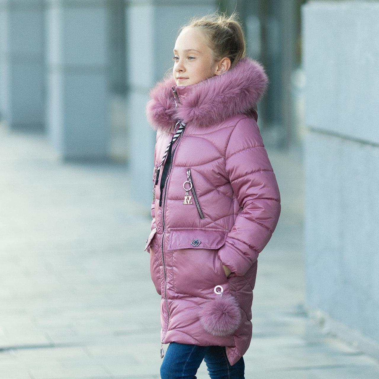 """Зимняя куртка пуховик для девочки """"Долли"""" 116-146 см (пудра)"""