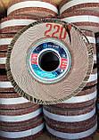 КШЛ Круг шліфувальний пелюстковий 150 * 30 * 32 мм Р - 150, фото 2