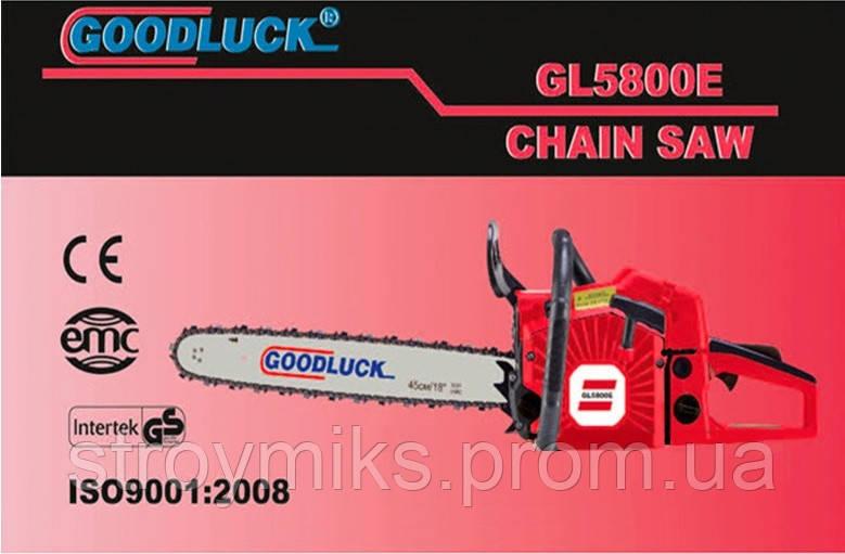 Бензопила GOODLUCK GL 5800E метал (  1 шина,1 цепь)