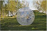 Куля з ПВХ для Зорбінгу 3м. ЗОРБ, фото 3
