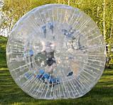 Куля з ПВХ для Зорбінгу 3м. ЗОРБ, фото 2
