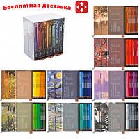 Цветные художественные карандаши тм Marco Tribute Masters Collection 80 цветов в подарочной упаковке