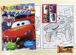 Раскраска водная А5 Cars Disney (Тачки) Baby Art, фото 2