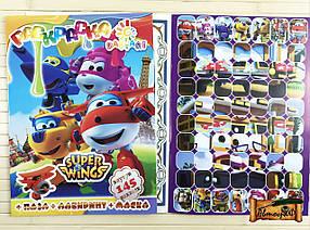Раскраска А4 Super wings с наклейками + пазл + лабиринт + маской 145 наклеек