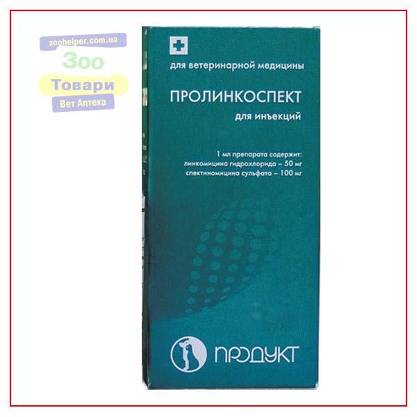 Пролинкоспект, 10 мл (Продукт)