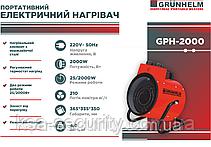 Тепловая пушка Grunhelm GPH-2000, фото 2