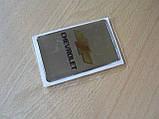 Наклейка s надпись Chevrolet 50х80х1мм хром силиконовая полоска на авто эмблема Шевролет Шевроле медальон, фото 2